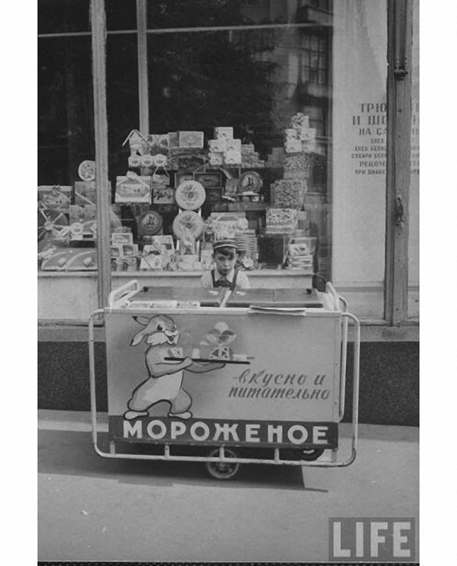 В киосках мороженое бывало нечасто, в лучшем случае три раза в неделю. Поэтому очереди выстраивались