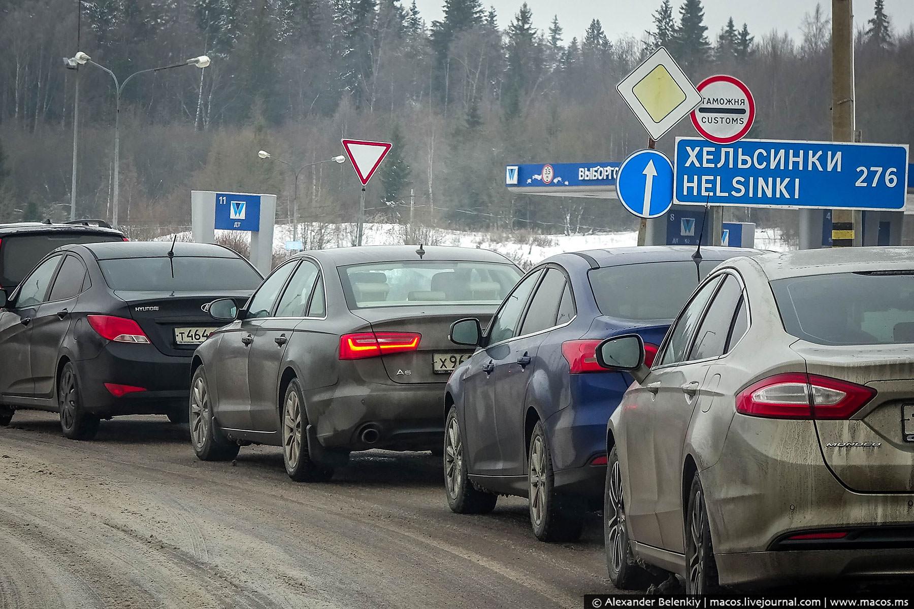 Всем санкциям назло: что покупают русские в финских супермаркетах (40 фото)