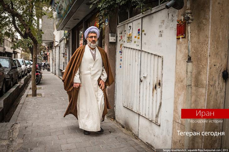 Фотографии и текст Сергея Анашкевича 1. День в Тегеране, как и в любой европейской столице, нач