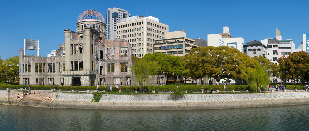 34. Хиросима сегодня — детали панорамного вида мемориала Мира в Хиросиме, 14 апреля 2008 года. (Dean