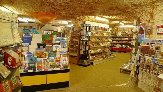 13. Помимо этого под землей расположен книжный магазин.
