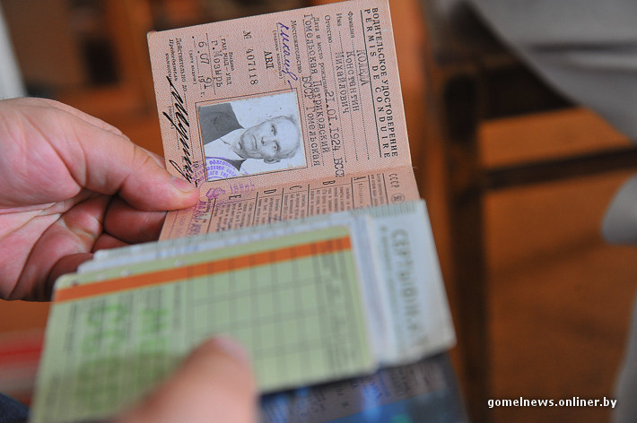 — Я был бригадиром, собирал налоги, работал финансовым агентом, инспектором, в школе преподава