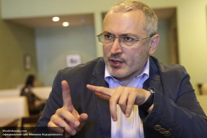Удар по РФ: Ходорковский готовится слить личные данные россиян