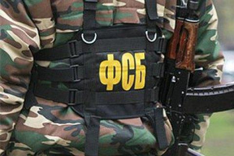 ФСБ обвинила Украинское государство вподготовке крымских терактов