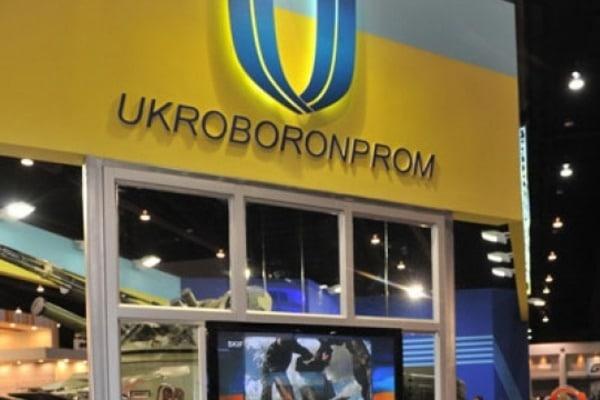 ВКрыму имущество «Укроборонпрома» хотят использовать для выплаты зарплат