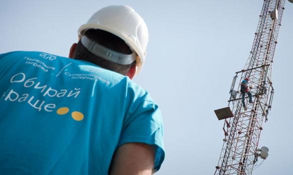 ВМариуполе Киевстар запустил 3G