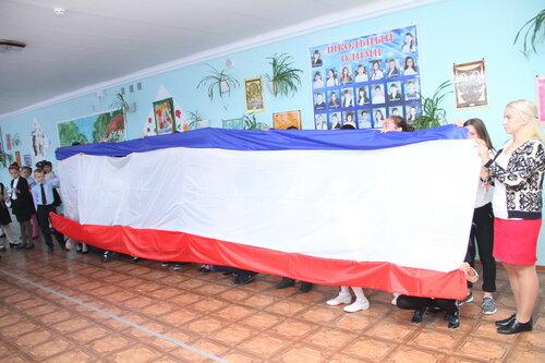 День флага Крыма