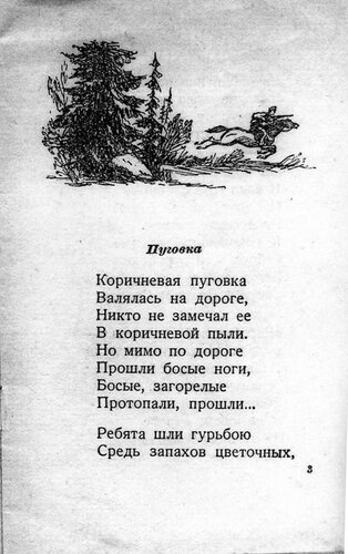 pugovka1.jpg