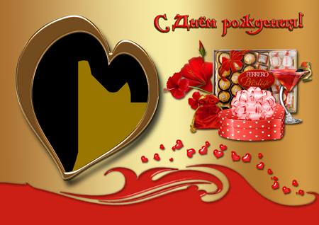 Рамка для фото на День рождения женщине с цветами, конфетами и подарками