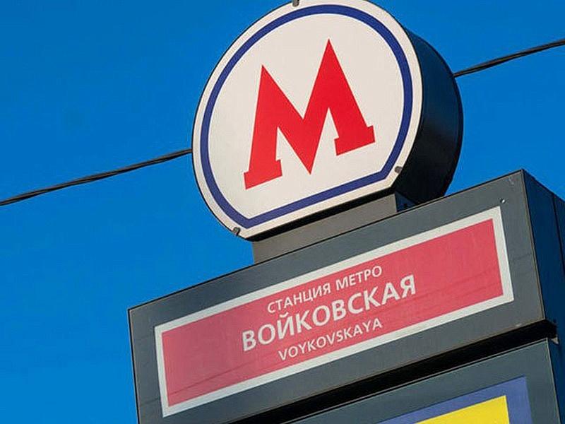 20160615_13-22-Общественники просят мэра провести референдум по переименованию станции МКЖД «Войковская»