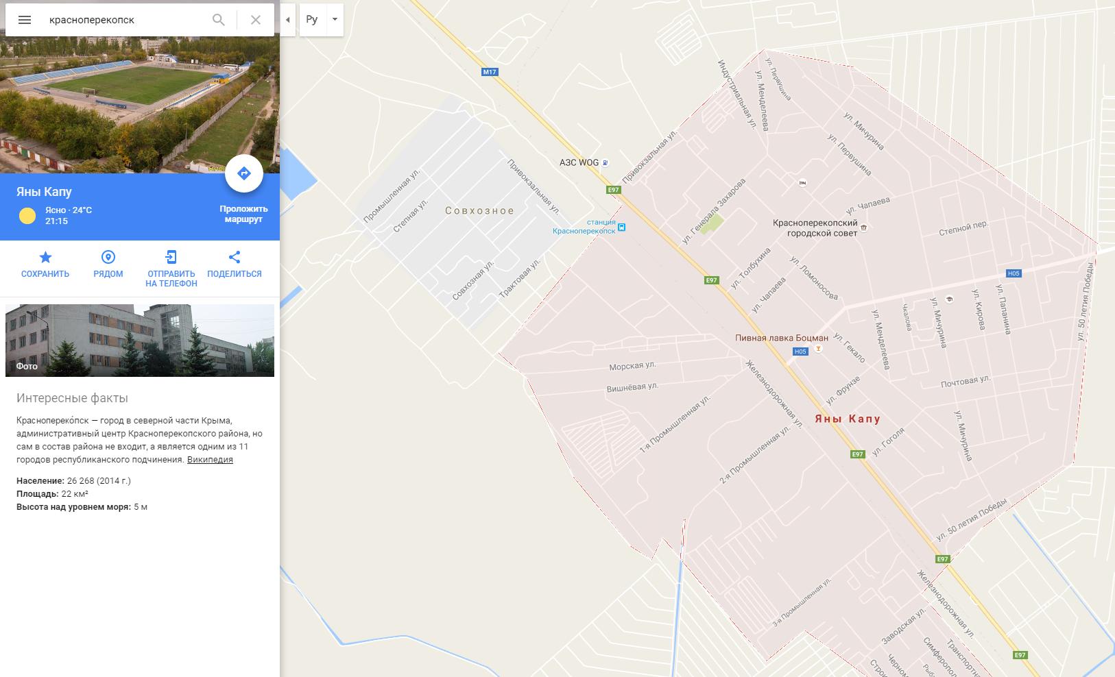 20160727_21-37-Google декоммунизировал Крым-pic2