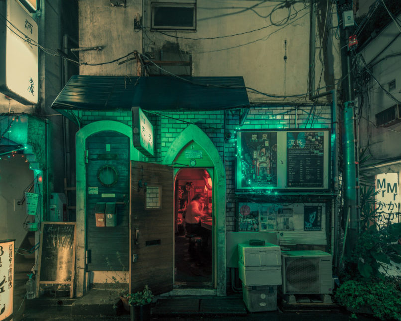 Tokyo Murmurings: Photos by Franck Bohbot