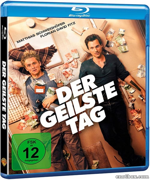 Самый крутой день / Der geilste Tag (2016/BDRip/HDRip)