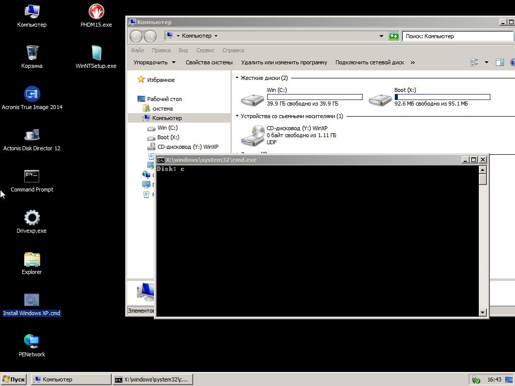 Загрузочный cd windows xp sp3 rus