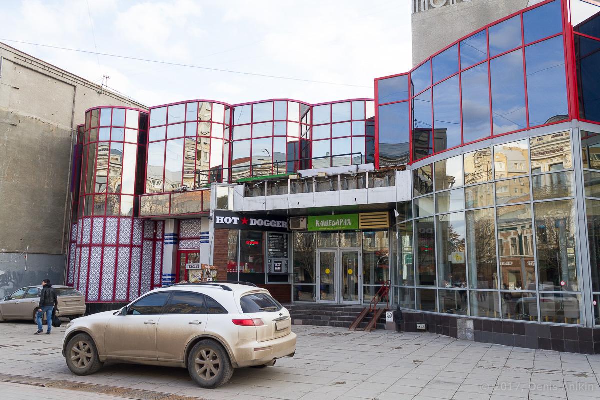 саратов проспект стрелка ремонт фото 5