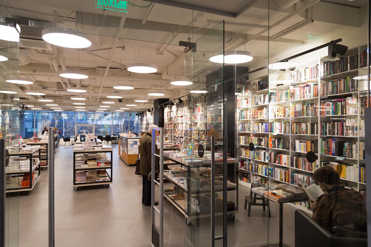 Библиотека в ельцин центре