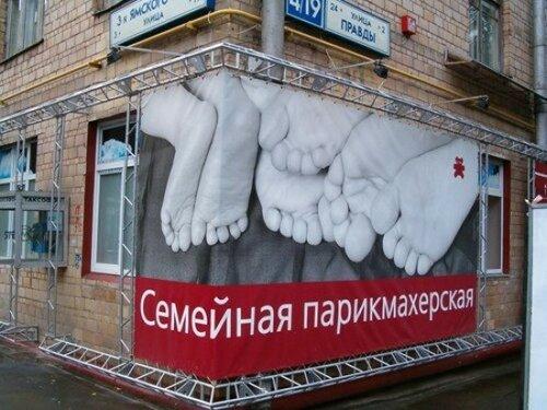 https://img-fotki.yandex.ru/get/103213/54584356.6/0_1ea47c_62d8eaa4_L.jpg