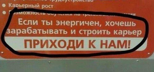 https://img-fotki.yandex.ru/get/103213/54584356.7/0_1ea4ab_2487cdd6_L.jpg