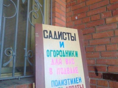 https://img-fotki.yandex.ru/get/103213/54584356.7/0_1ea4b6_cc41c987_L.jpg