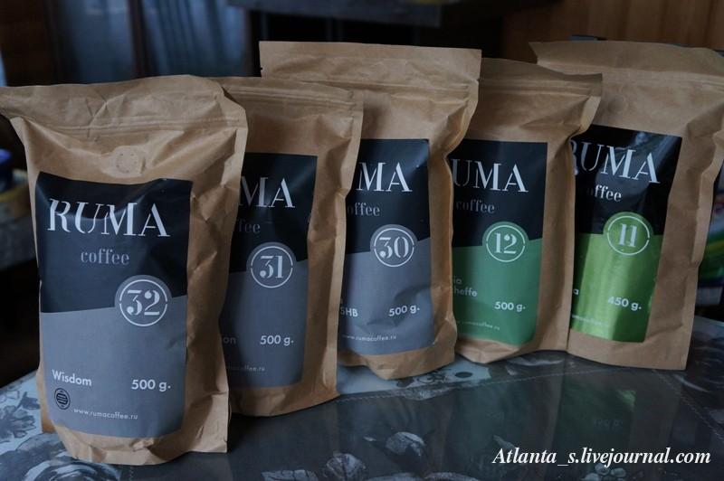 Кофе (1).JPG