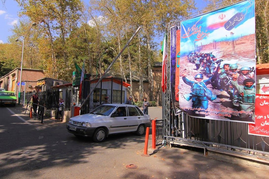 Тегеран-Бушер 2013, Тегеран-Кешм 2014