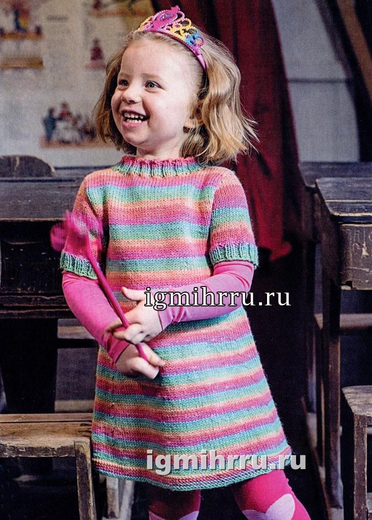 Разноцветное полосатое платье для девочки 1,5-5 лет. Вязание спицами