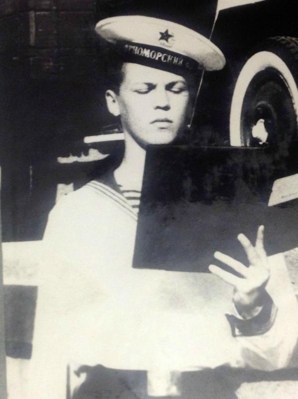 Флот.jpg