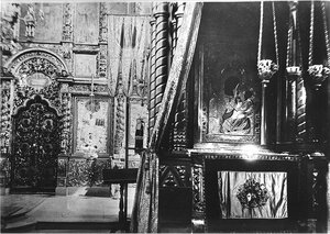 Успенский собор. Фрагмент иконостаса и киот с пропавшей Иверской иконой