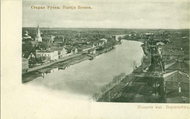 Вид на Перерытицу с колокольни Воскресенского собора