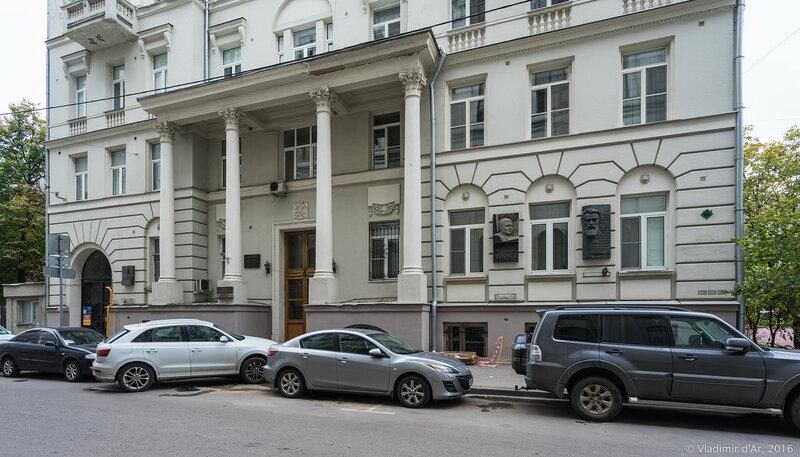 5-й дом Реввоенсовета или Дом Шиловской