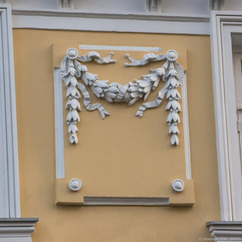 Дом-музей Герцена