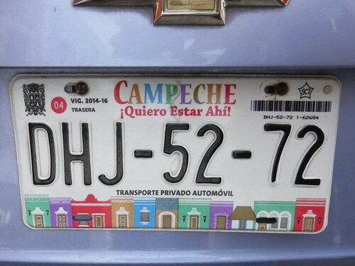 Мексика, Кампече _400.JPG