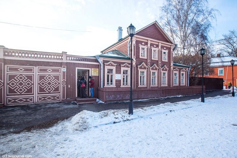Вся поездка в Рязанскую область