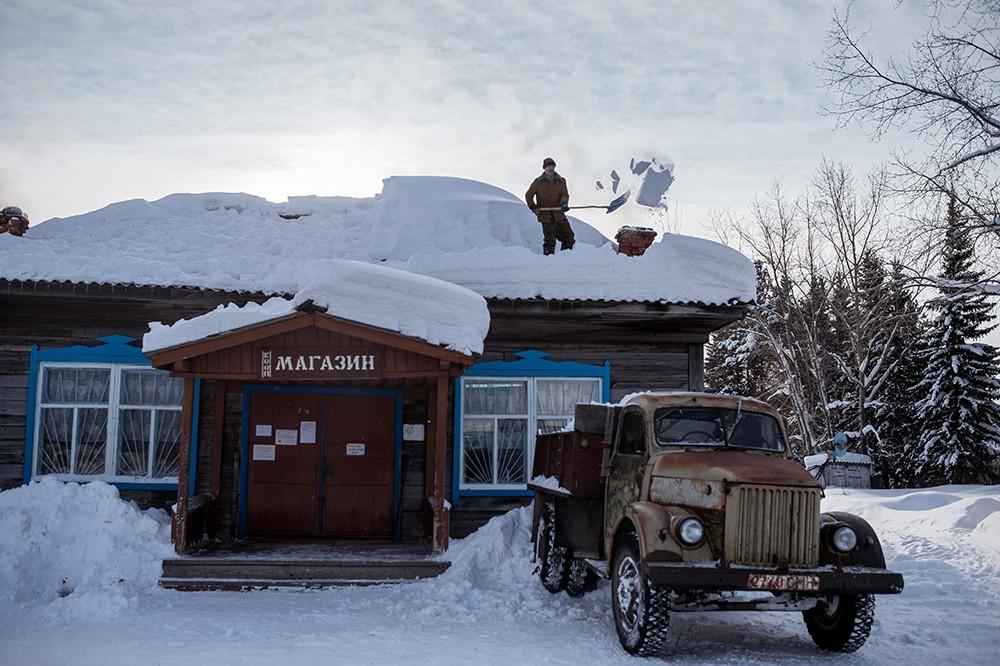 «Деревня Бобровка»
