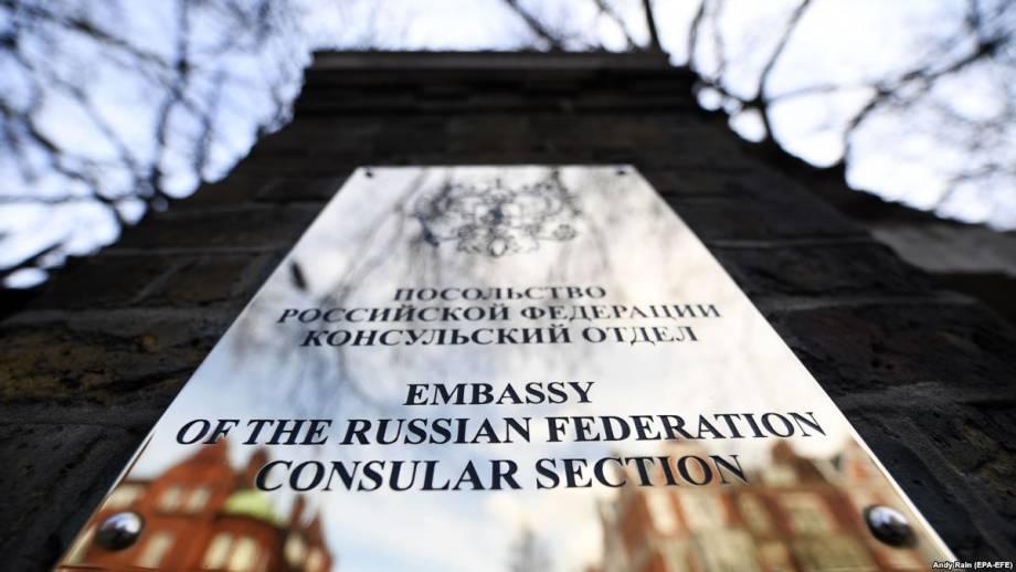 Выдворение российских дипломатов. Украина солидарна с Британией, ЕС и США – утренний эфир Радио Свобода