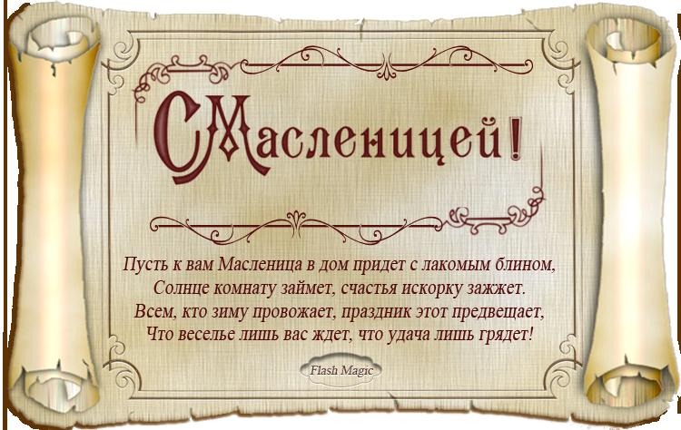 https://img-fotki.yandex.ru/get/1032271/137293384.122/0_178606_56c01a06_orig