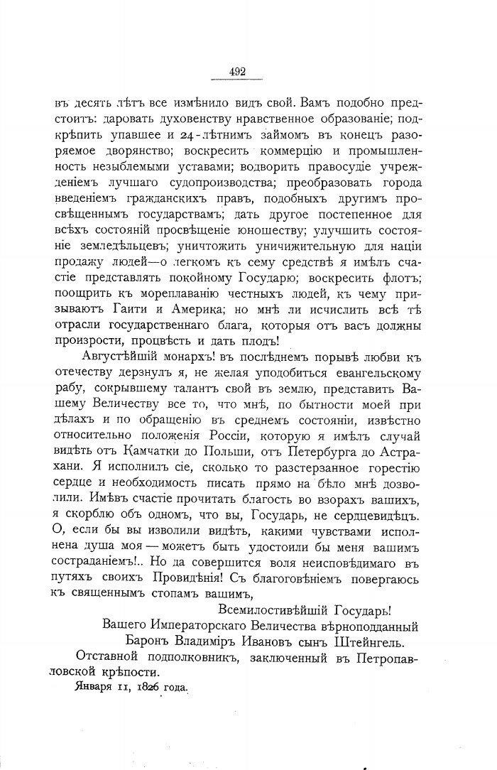 https://img-fotki.yandex.ru/get/1032271/199368979.113/0_223924_7fb78765_XXXL.jpg