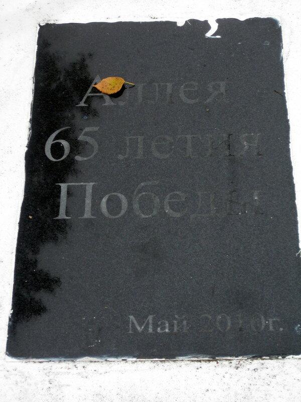 https://img-fotki.yandex.ru/get/1032271/199368979.128/0_26ba59_d47561e0_XL.jpg