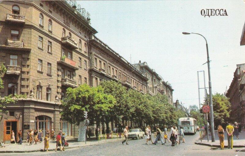 Одесса. Дерибасовская улица.