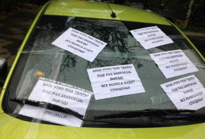 0 1842c3 c6682c1c orig - Народный гнев к нарушителям правил парковки