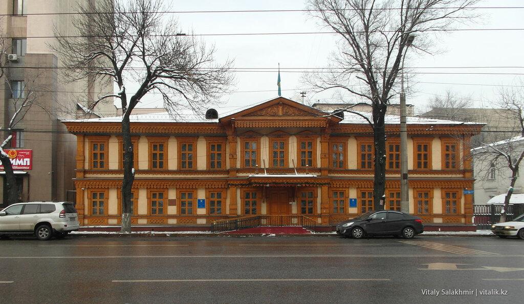 Казреставрация, Алматы.