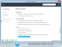 Free Download Manager 5.1.34 Build 6924 (2017) PC
