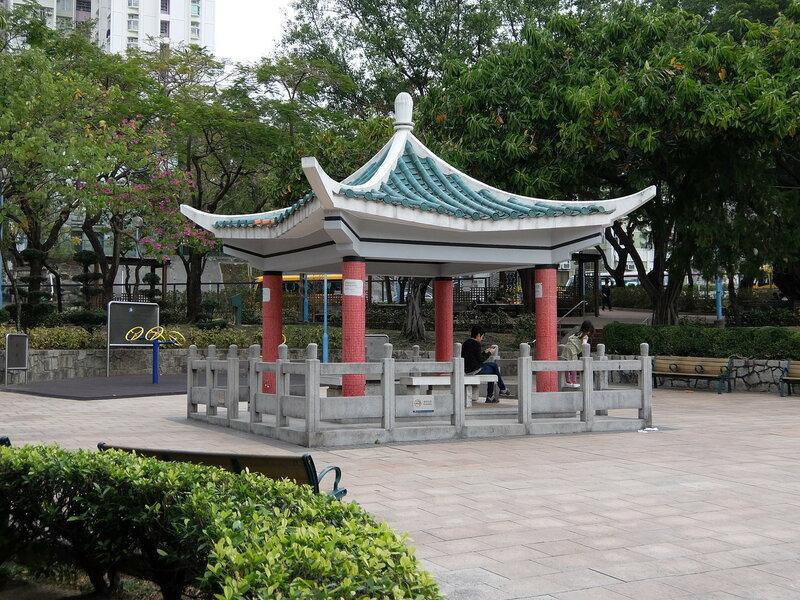 Гонконг - Парк Город, обнесенный стеной - Беседка