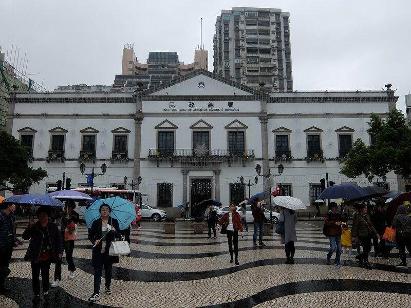 Макао - Здание муниципалитета