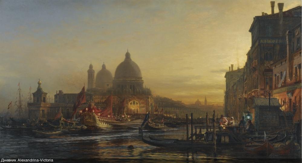 Канун празднования, Санта-Мария-делла-салют, Венеция , 1867