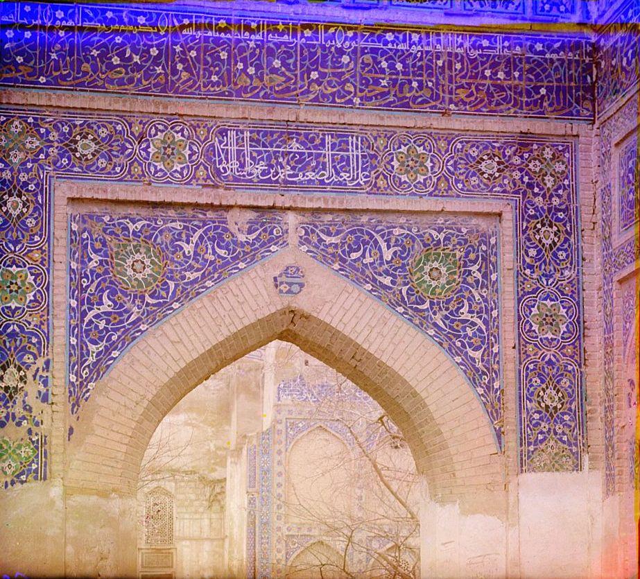 Гур-Эмир. Вход в мечеть (мавзолей).