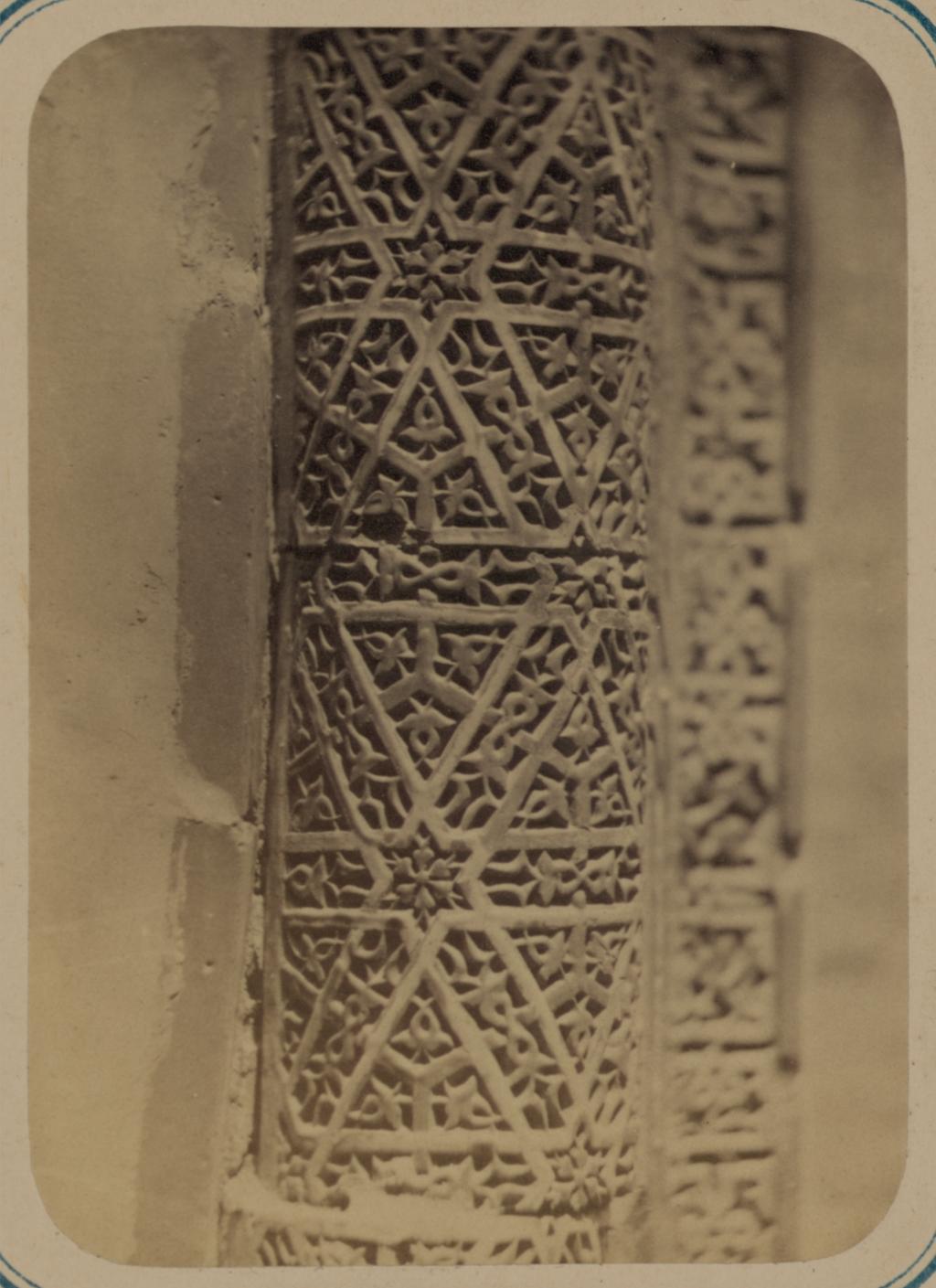Мавзолей Ша-Арап. Часть колонны