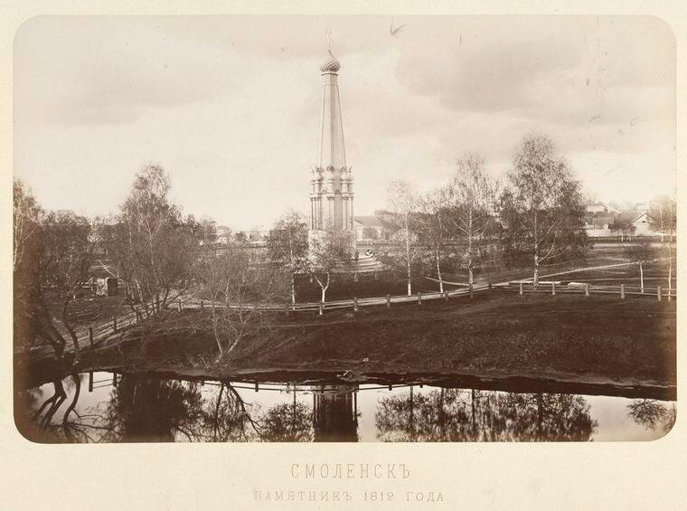 1870 Виды Смоленска и Бородинского поля. Настюков6.jpg