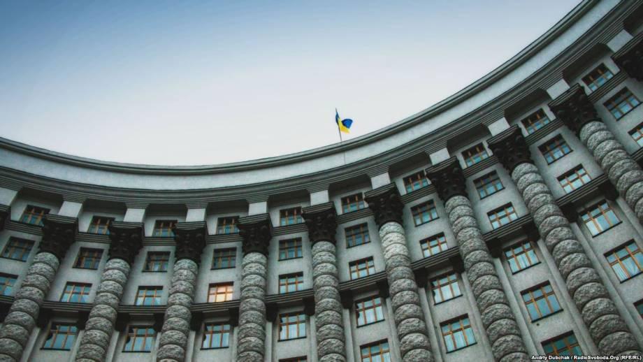 Украина «разорвала программу торговли с Россией до 2020 года
