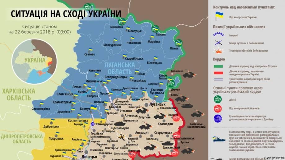 Ситуация в зоне боевых действий на Донбассе 22 марта (карта)